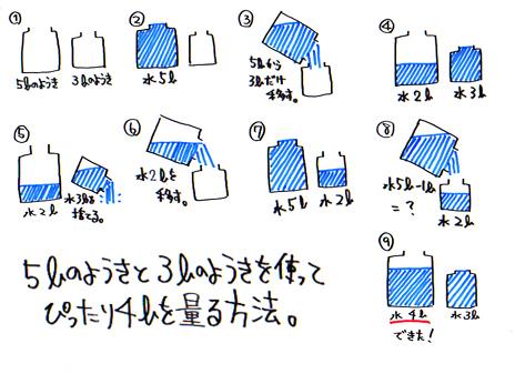20140325_05.jpg