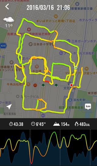 実走_06(完成).png