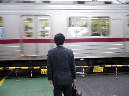 humikiri1.jpg