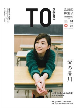 to_04.jpg