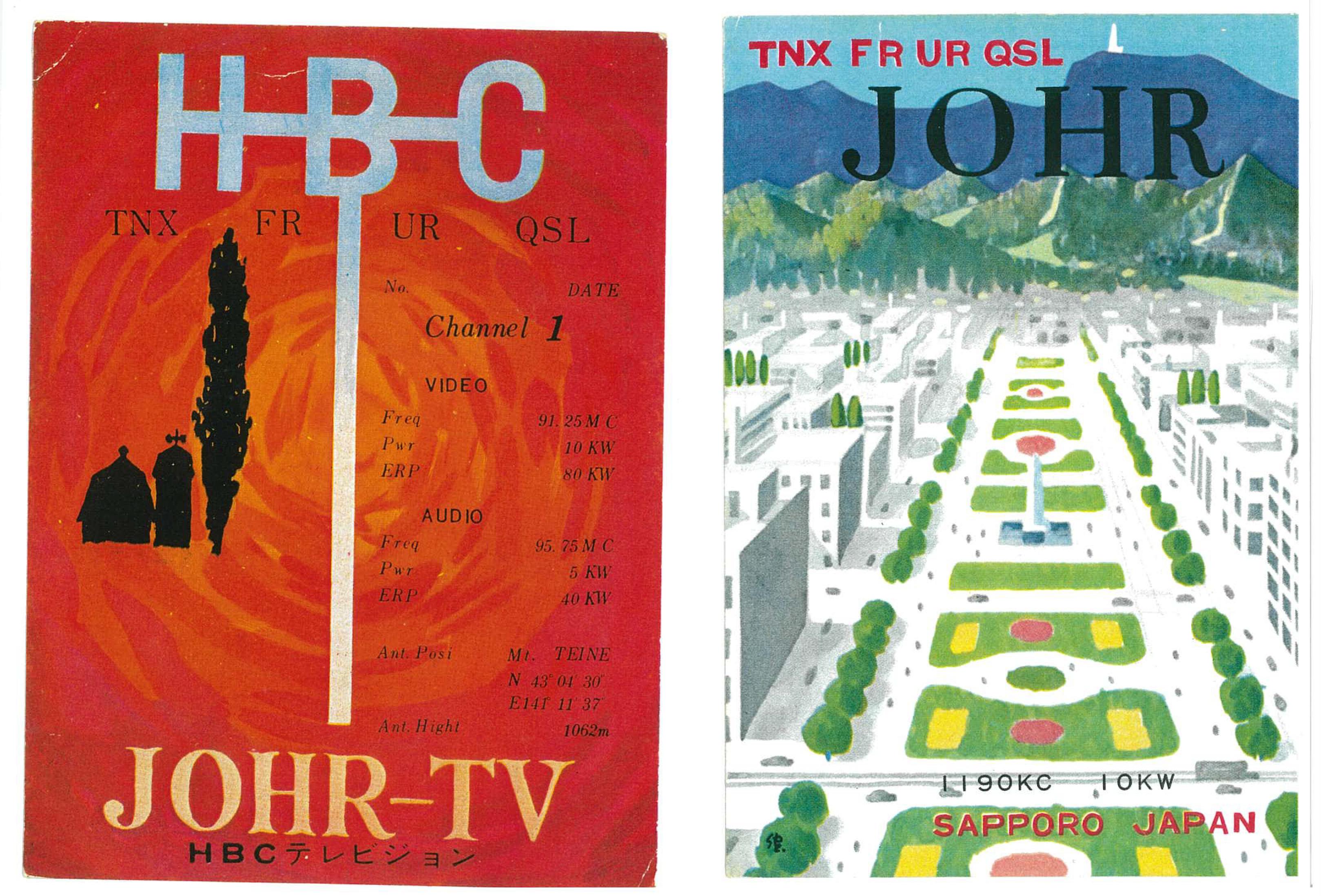 http://www.joqr.co.jp/hama-story/%E3%83%9D%E3%82%B9%E3%83%88%E3%82%AB%E3%83%BC%E3%83%8903.jpg