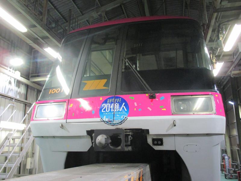 http://www.joqr.co.jp/hama-story/1q.jpg