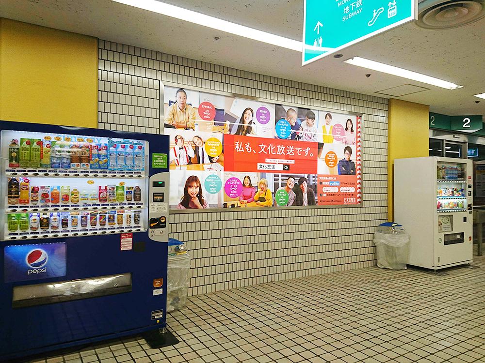 http://www.joqr.co.jp/hama-story/DSC_0436.png
