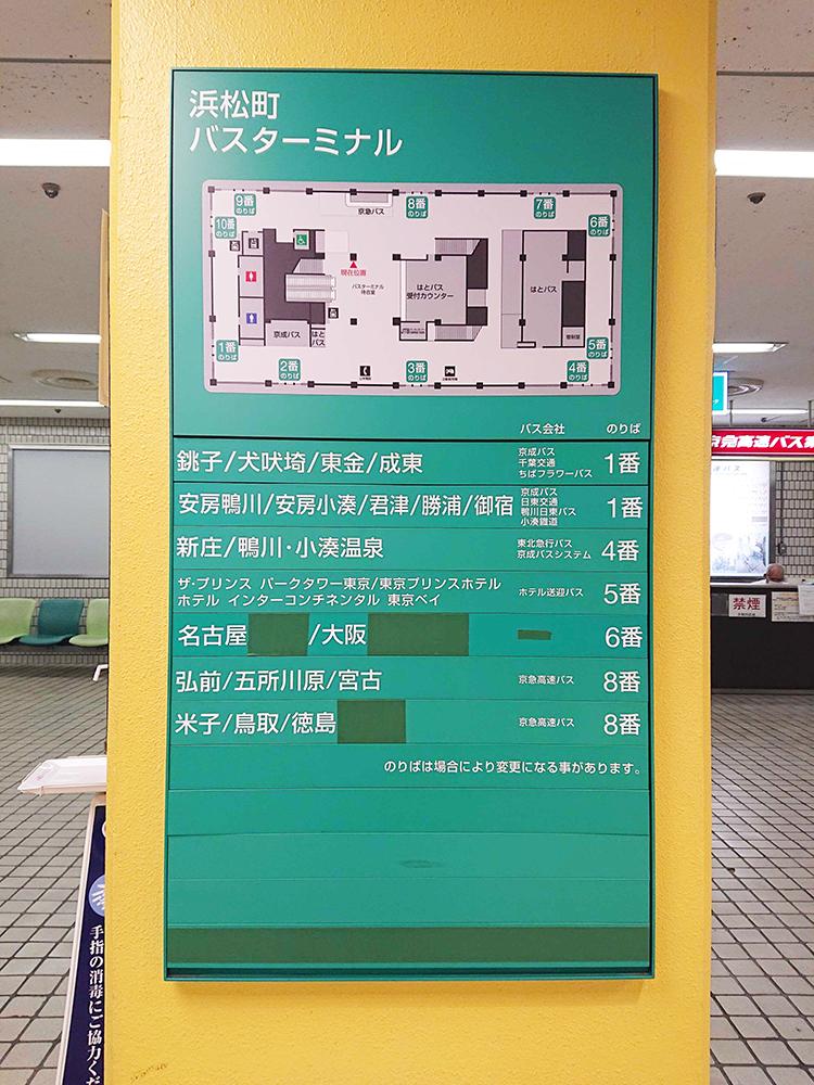 http://www.joqr.co.jp/hama-story/DSC_0441.png