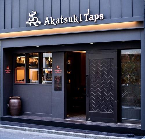 akatsuki_1TH_3919_s.jpg
