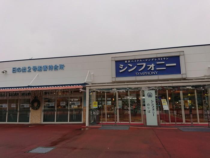nezu1 (5).JPG