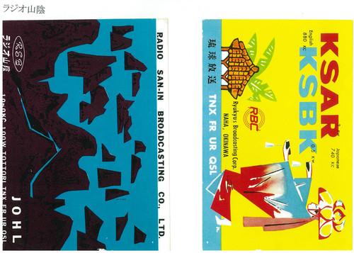 ポストカード26.jpg