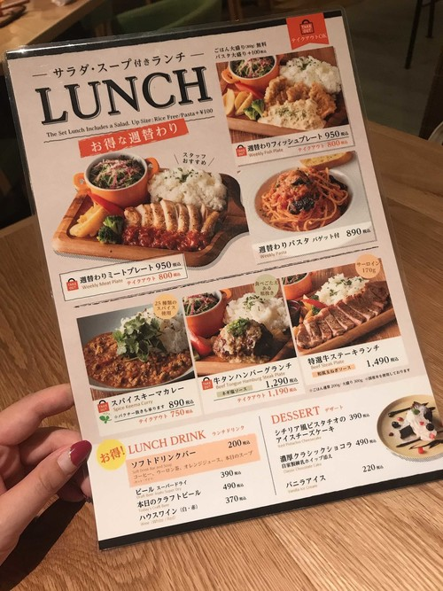 浜松町キッチンランチメニュー.jpg