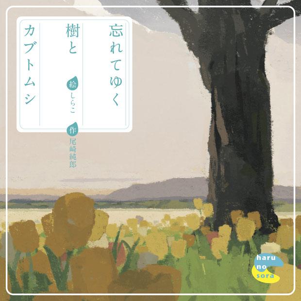 kabutomushi.jpg