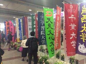 立川駅.JPG