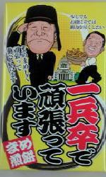 小沢.JPG
