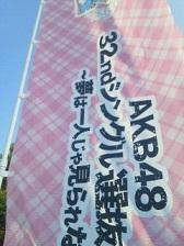 AKB総~1.JPG