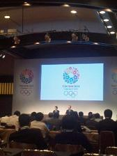IOC1.jpg
