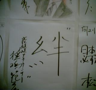 0511.jpg