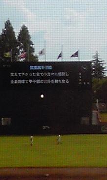 Futaba1.jpg