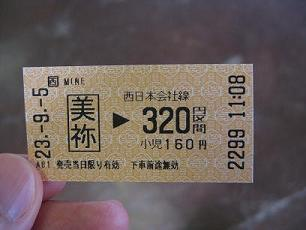 090511.JPG