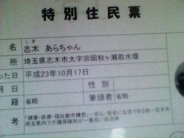 201110181252000.jpg