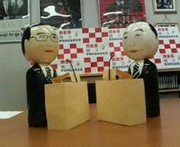 野田谷垣.JPGのサムネール画像