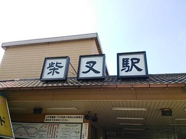 shibamata.JPG
