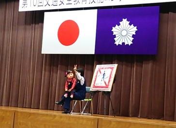 fukuwajutsu.JPG