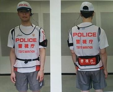 running police.JPG