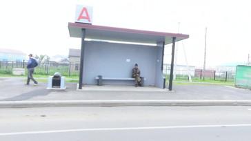 75バス停 写真.JPG
