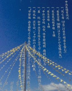 山元町①.JPG