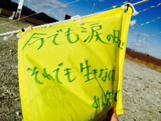 山元町②.JPG
