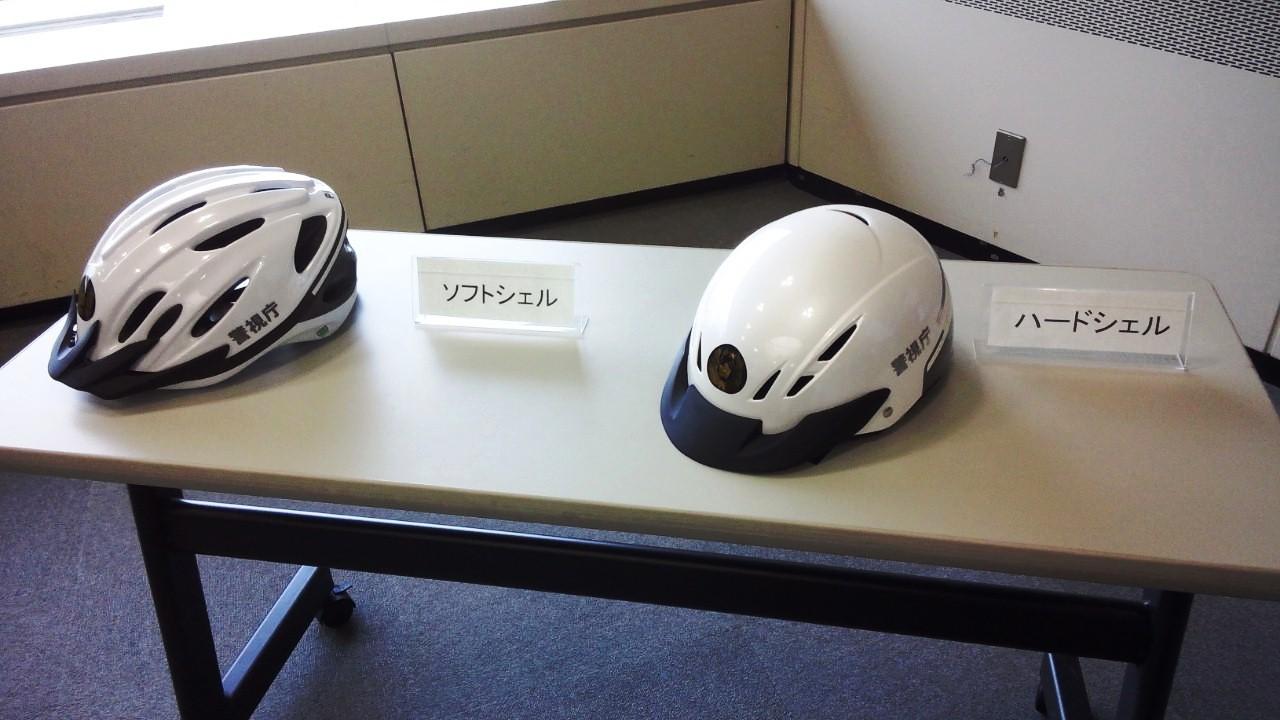自転車用 自転車用 : ... あとで。: 自転車用ヘルメット