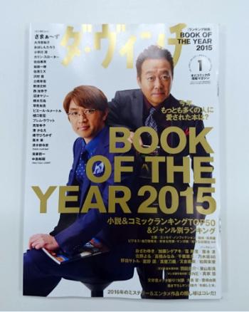20151226_3.jpg