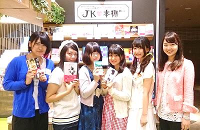 jkhon_photo1.jpg