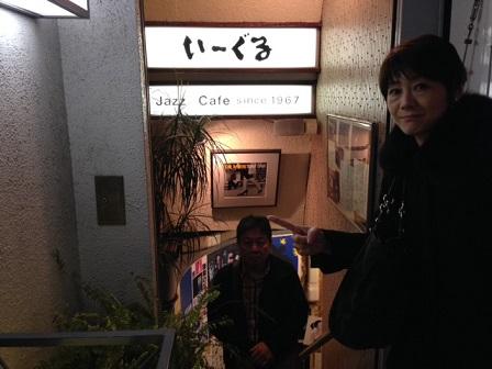 いーぐる入口.jpg