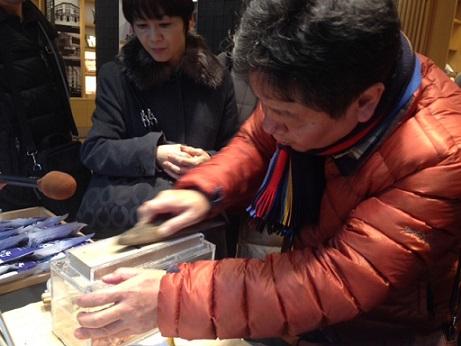 かつお節削り(邦丸さん).JPG
