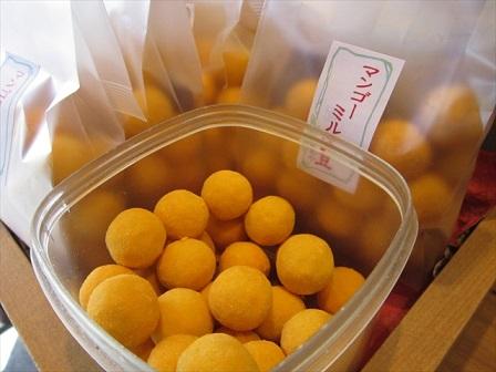 マンゴー豆.jpg