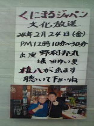中井居酒屋.jpg