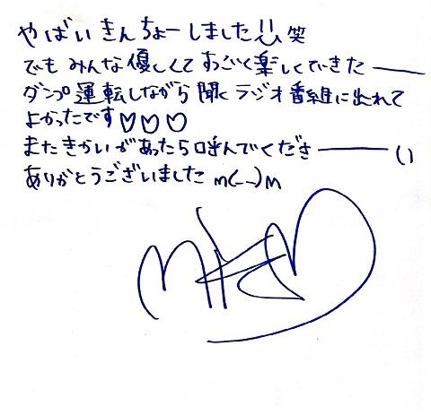 古澤未来0620.jpg