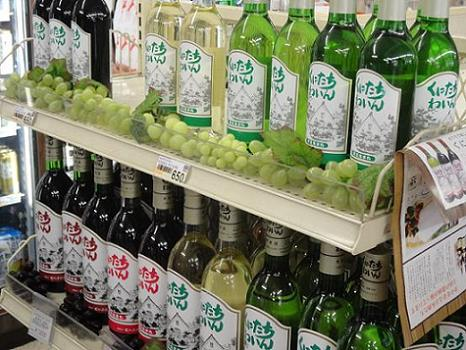 国立ワイン.JPG