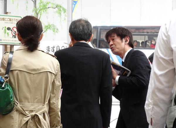 太田アナ130417_2.JPG