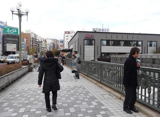 太田AN四ツ谷_ (4).jpg