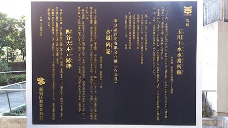 新宿⑥.jpg