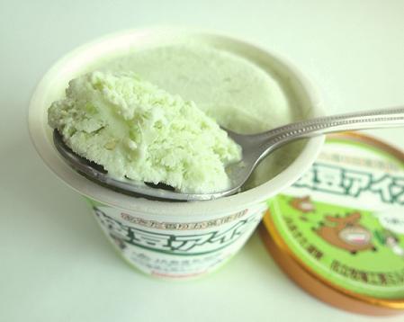枝豆アイス1.JPG