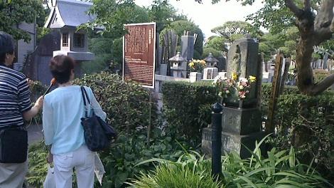 歌麿墓所3.jpg