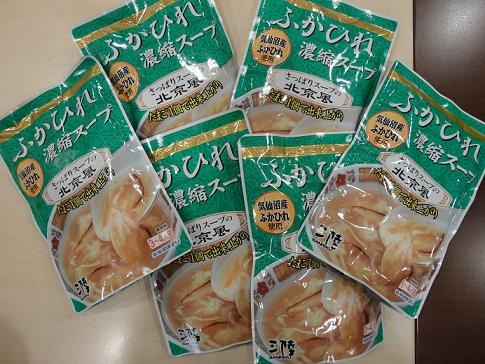 気仙沼ふかひれ0319.JPG