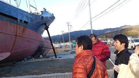 気仙沼漁船①.jpg