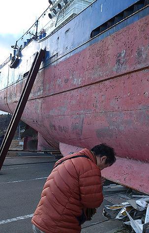 気仙沼漁船②.jpg