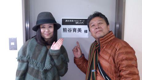 熊谷楽屋前.JPG