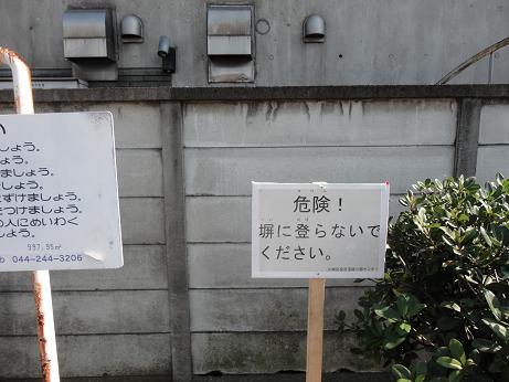 生家跡.JPG