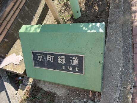 生家跡3.JPG