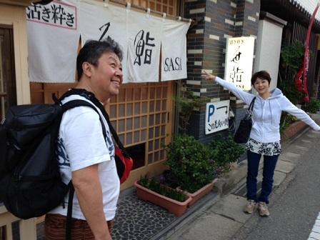 笹鮨玄関.JPG
