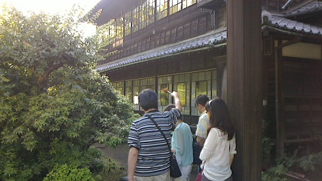 鍋島藩大名屋敷.jpg